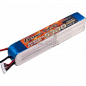Preview: Gens ace  5300mAh 37V 30C 10S1P Lipo Battery Pack